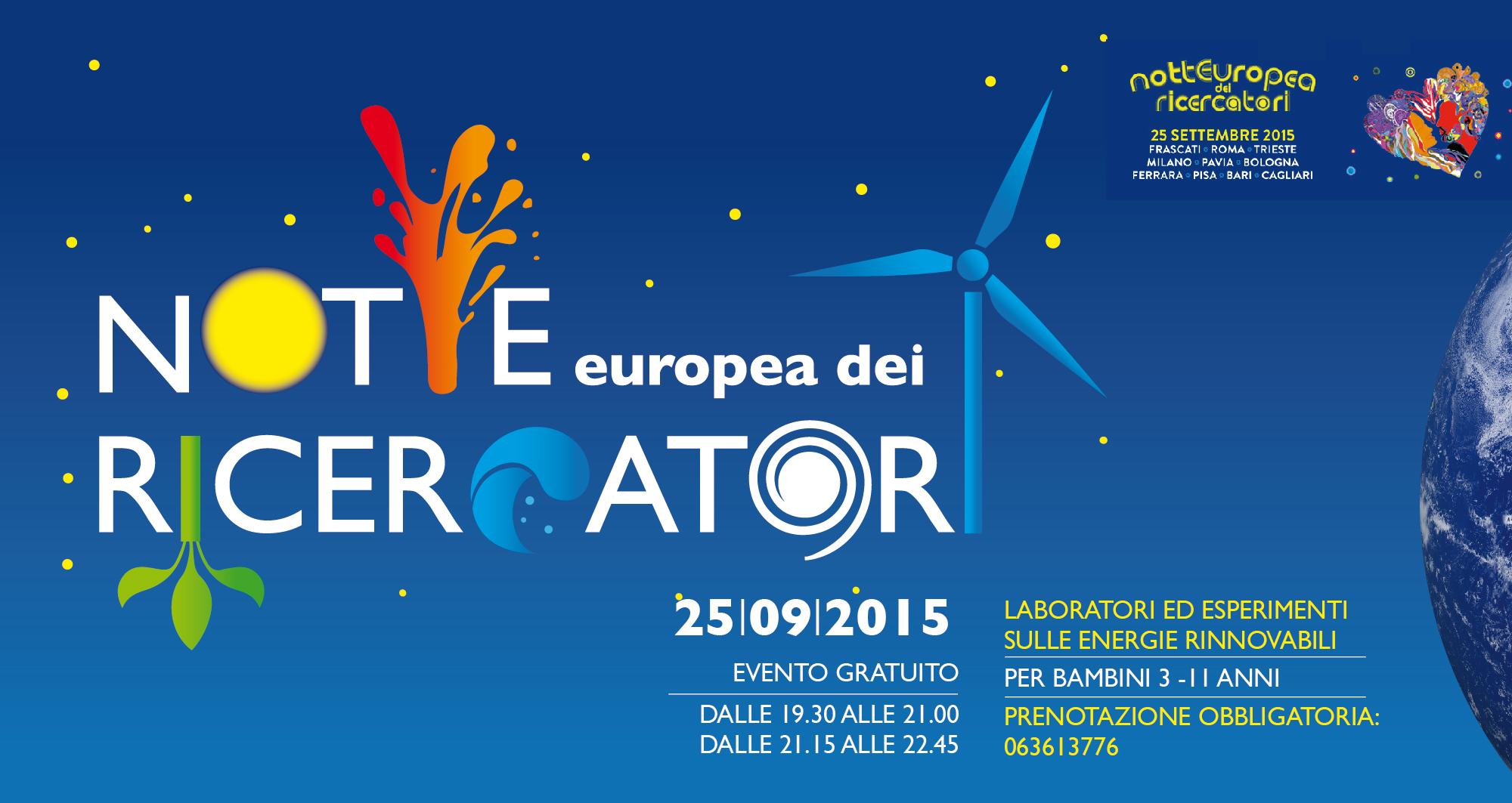 notte-europea-ricercatori-bambini-di-roma