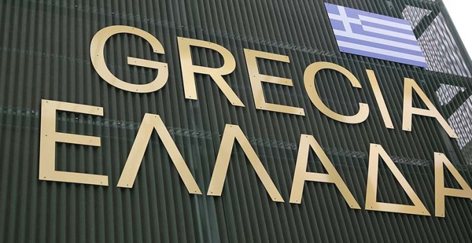 National Day Grecia