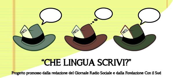 seminario sul giornalismo sociale