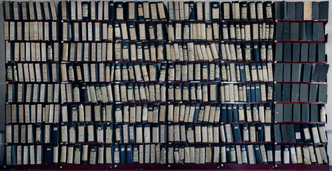 Archivio maxiprocesso