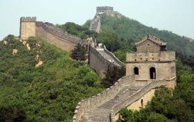 la-grande-muraglia-cinese