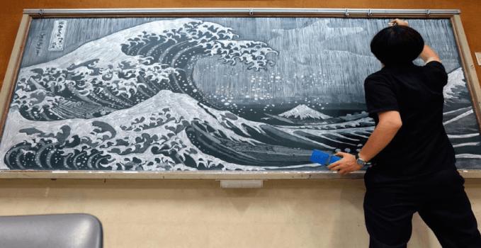 la-grande-onda