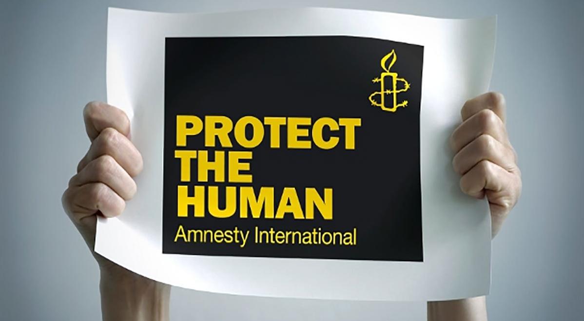 Amnesty e i diritti