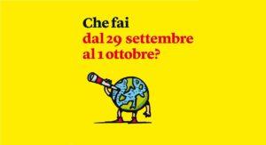 Internazionale a Ferrara @ Centro Storico | Ferrara | Emilia-Romagna | Italia