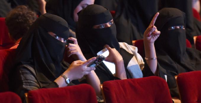 donne saudite