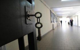 carcere SEAC