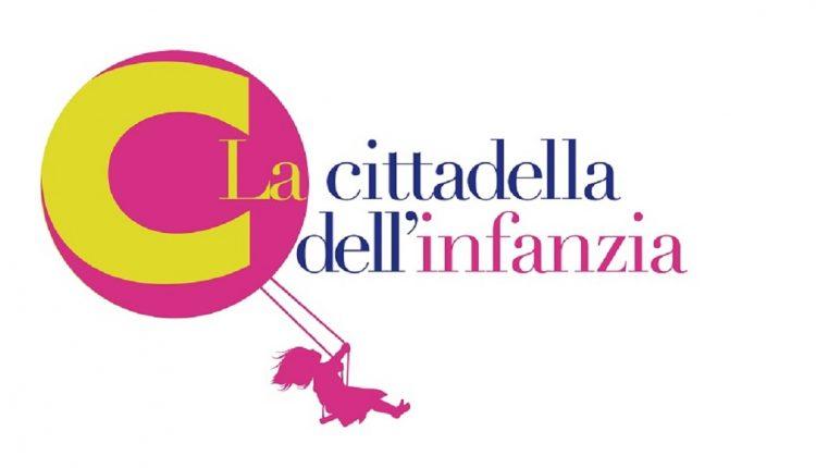 la cittadella dell'infanzia logo